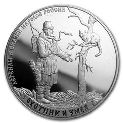 2019 Russia 1 oz Silver 3 Roubles The Hunter & the Snake Proof