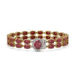 13.19 ctw Opal & Diamond Halo Bracelet Rose 10K Rose Gold