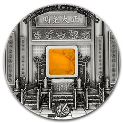 2015 Palau 2 oz Silver Forbidden City Beijing