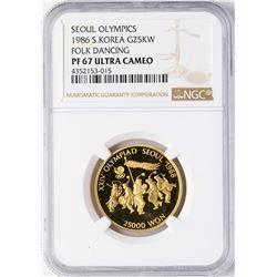 1986 S. Korea 25,000 Proof Won Seoul Olympics Gold Coin NGC PF67 Ultra Cameo