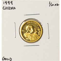 1999 China Panda 1/10 oz Gold Coin