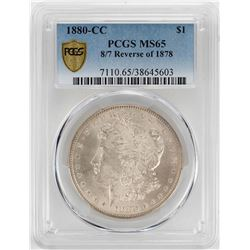 1880-CC 8/7 Reverse of 1878 $1 Morgan Silver Dollar Coin PCGS MS65