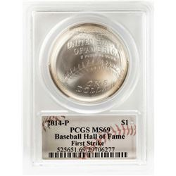 2014-P $1 Baseball Hall of Fame Silver Coin PCGS MS69 First Strike Cassie McFarland