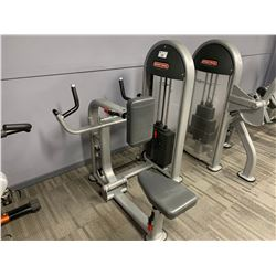 STAR TRAC INSTINCT SEATED ROW MACHINE