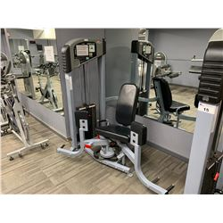 FLEX FITNESS PI-166 SEATED ADDUCTOR MACHINE