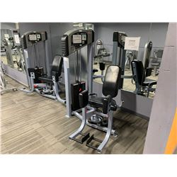 FLEX FITNESS PI-165 SEATED ABDUCTOR MACHINE