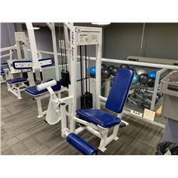 WHITE APEX SEATED LEG EXTENSION MACHINE