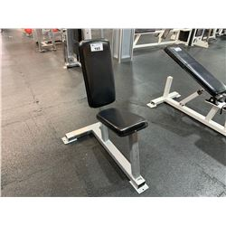 GREY SEATED WEIGHT BENCH