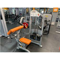 STRIVE 123 COMMERCIAL ARM CURL MACHINE