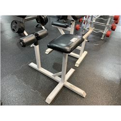 WHITE COMMERCIAL EXERCISE BENCH