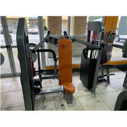 STRIVE SEATED LEG SHOULDER PRESS MACHINE
