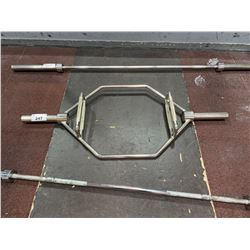 COMMERCIAL FREE WEIGHT TRAP BAR