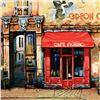 Image 2 : Cafe Furino by Borewko, Alexander