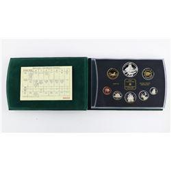 RCM 2003 Proof Mint Set, Silver