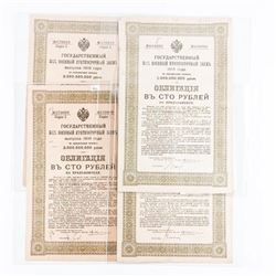 Group of 1915-1916 Russian Stock Certs