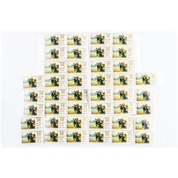 estate Lot of Approx 42pc Canada 50 Cent Stamps 19
