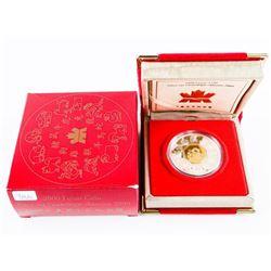 Year of The Dragon Lunar Coin, 925 Silver $15.00 w