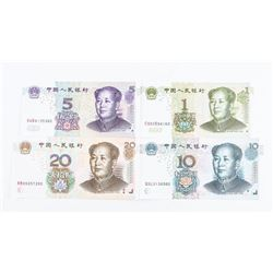 China - Group of (4) UNC Notes, Match Last Two Ser