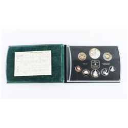 RCM 2002 Proof Coin Set