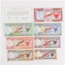 Set (7) BAHRAIN Specimen Notes 2,5,10 * Matched Se