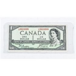 Bank of Canada 1954 1.00 Devil's Face B/C
