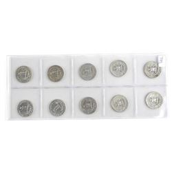 Lot (10) Silver USA 25 Cent