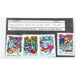 China Stamps - Scott - 615-617. US CAT 90