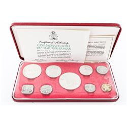 Bahama Islands Proof 9 Coin Set 1970 (SSR)