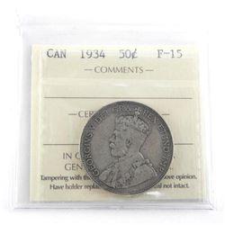 1934 Canada Silver 50 Cent F-15. ICCS.
