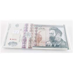 Lot (40) GEM UNC Notes Romania - (500 Denom)
