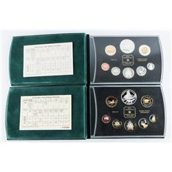 Lot (2) Proof RCM Coin Sets: 2003 and 2004