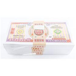 Original Brick (500) Ten Million Dollar Notes
