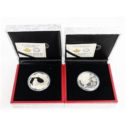 Lot (2) .9999 Fine Silver $15.00 Coins 'Lunar, Yea