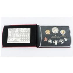 RCM 2011 Proof Mint Set - Silver
