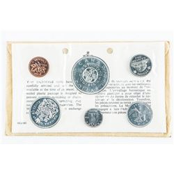 1964 RCM PL Set 'Silver' 1.1oz ASW