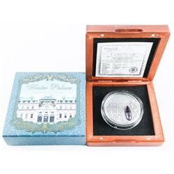 Poland Mint Belvedere Vienna .9999 Fine Silver $2.00 Coin with Amethyst Gemstone. LE/666. Case with