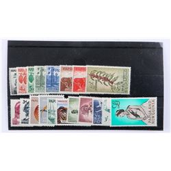New Guinea - 19pc Stamp Collection
