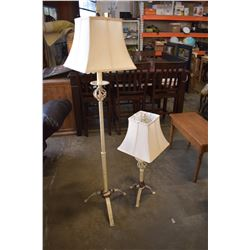 DECORATIVE METAL FLOOR LAMP AND MATCHING TABLE LAMP