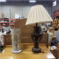 METAL TABLE ALMP AND GLASS TABLE LAMP