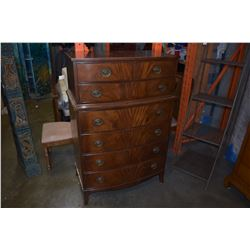 MAHOGANY BOWED FRONT 7 DRAWER CHEST OF DRAWERS