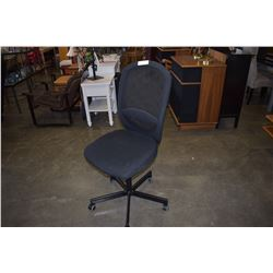MESH BACK GAS LIFT OFFICE CHAIR