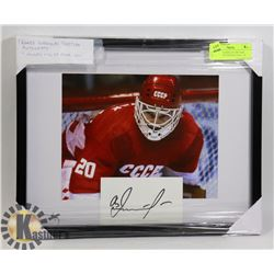 "FRAMED VLADISLAV TRETIAK AUTOGRAPH ""HOCKEY HALL OF"