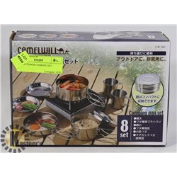 8 PC OUTDOOR COOKING SET