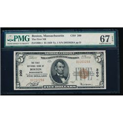 1929 $5 Boston National Bank Note PMG 67EPQ