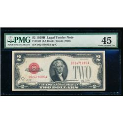 1928B $2 Legal Tender Note PMG 45