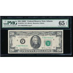 1969C $20 Atlanta Federal Reserve Note PMG 65EPQ