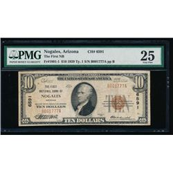 1929 $10 Nogales National Bank Note PMG 25