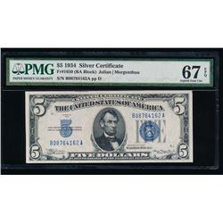 1934 $5 Silver Certificate PMG 67EPQ