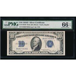 1934D $10 Silver Certificate PMG 66EPQ