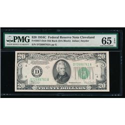 1934C $20 Cleveland Federal Reserve Note PMG 65EPQ